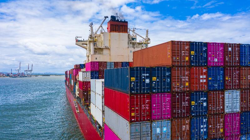 Außenwirtschaft-Exportfinanzierung